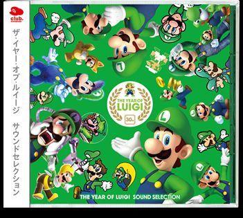 Luigi-OST-CD-02-nintendon