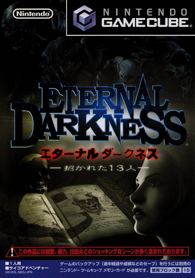 eternal darkness japanese cover