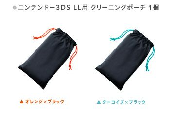 3ds_xl_limited_pack-5