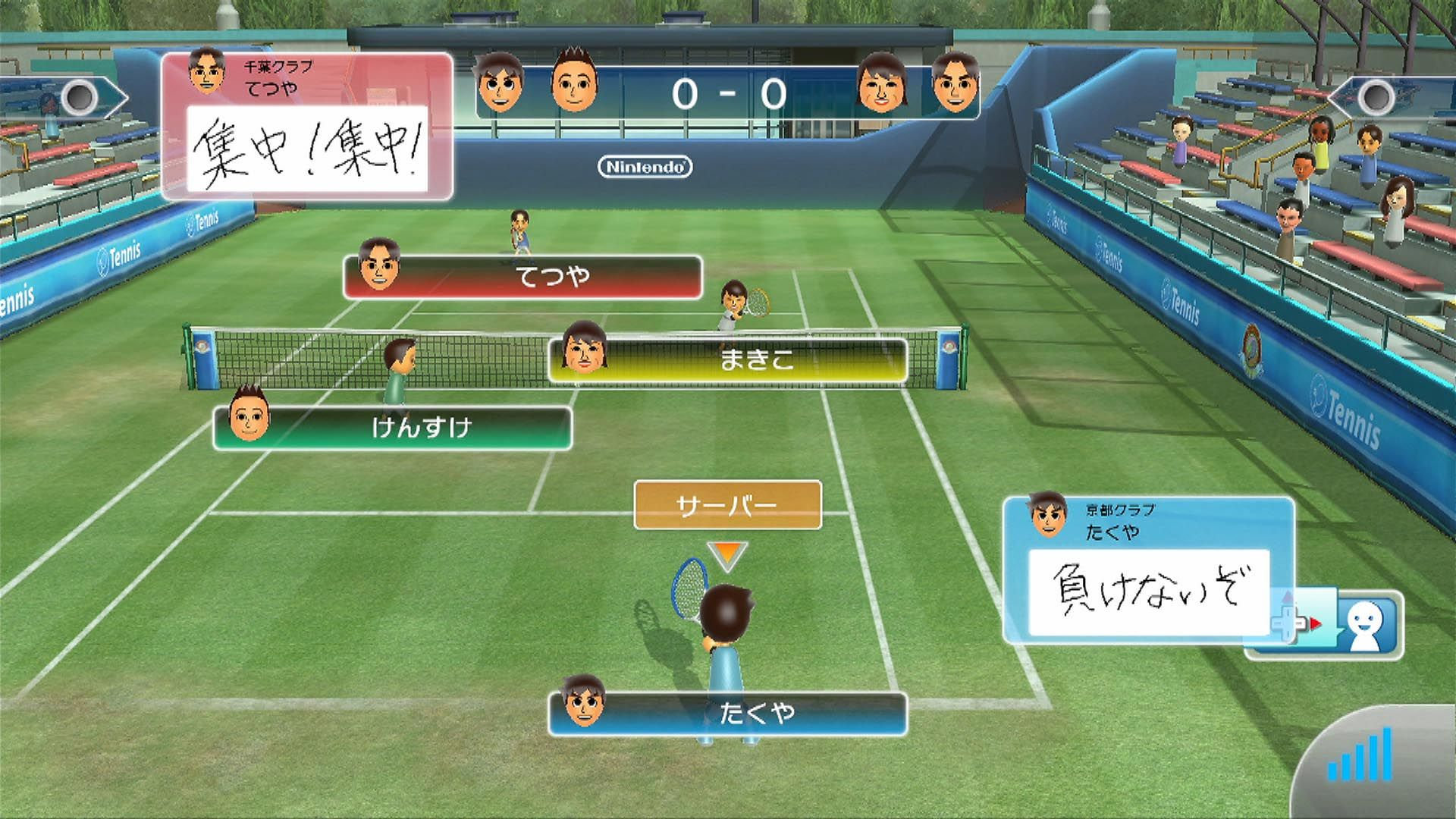 wii_sports_club-2