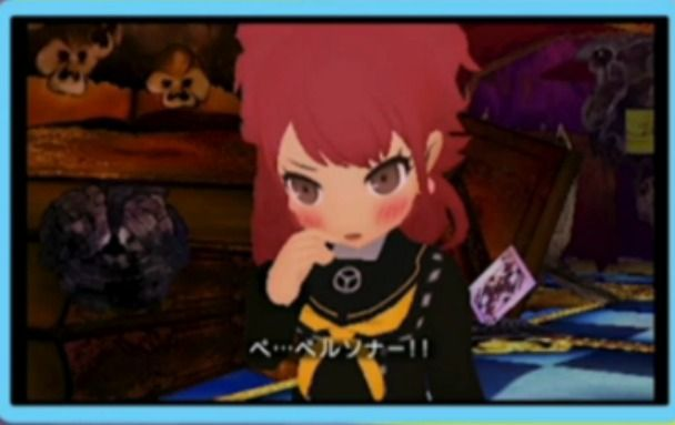 Persona Q: Shadow of the Labyrinth 1