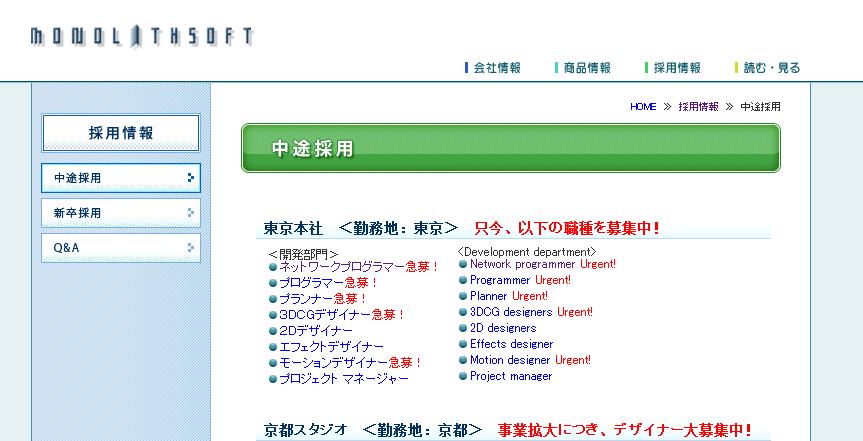 Monolith_Software_Network_Programmer