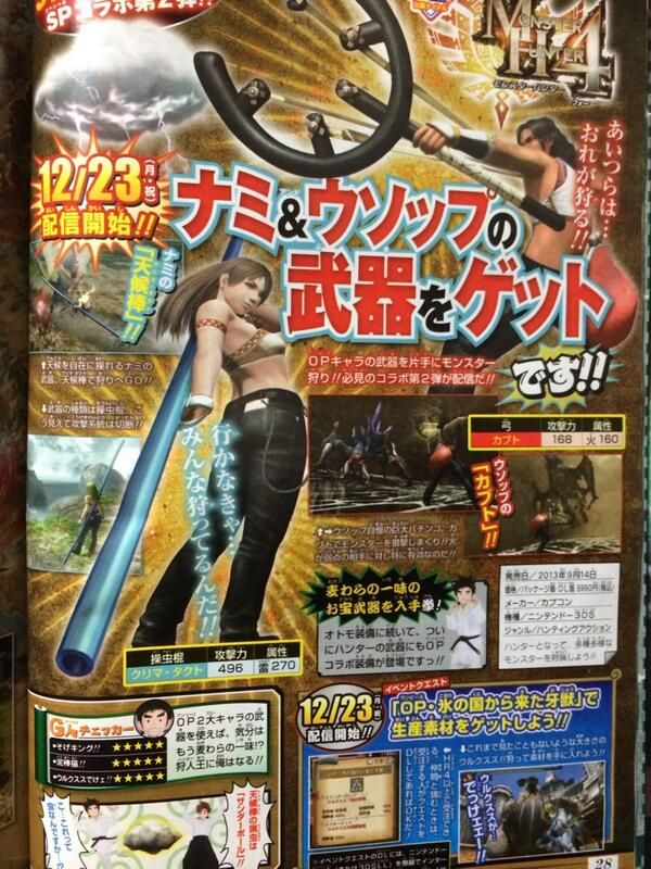 monster_hunter_4_one_piece_quest