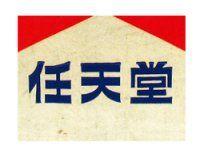 Primo logo Nintendo