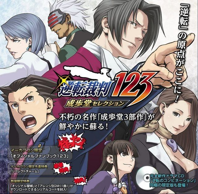 123: Wright Selection – Drama CD con 70 minuti di dialoghi incluso