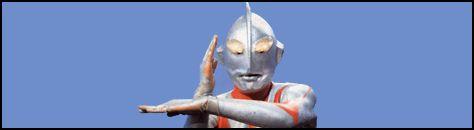 Ultraman-mini-nintendon