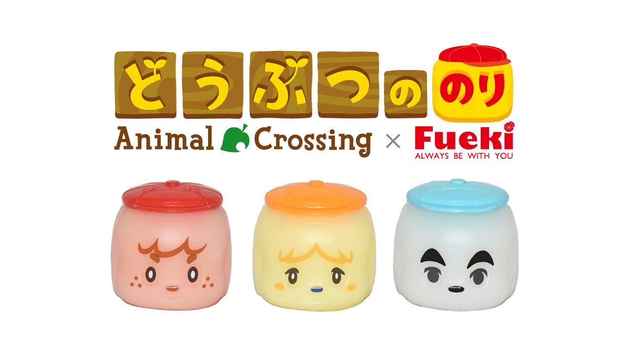 Animal Crossing Fueki collaborazione
