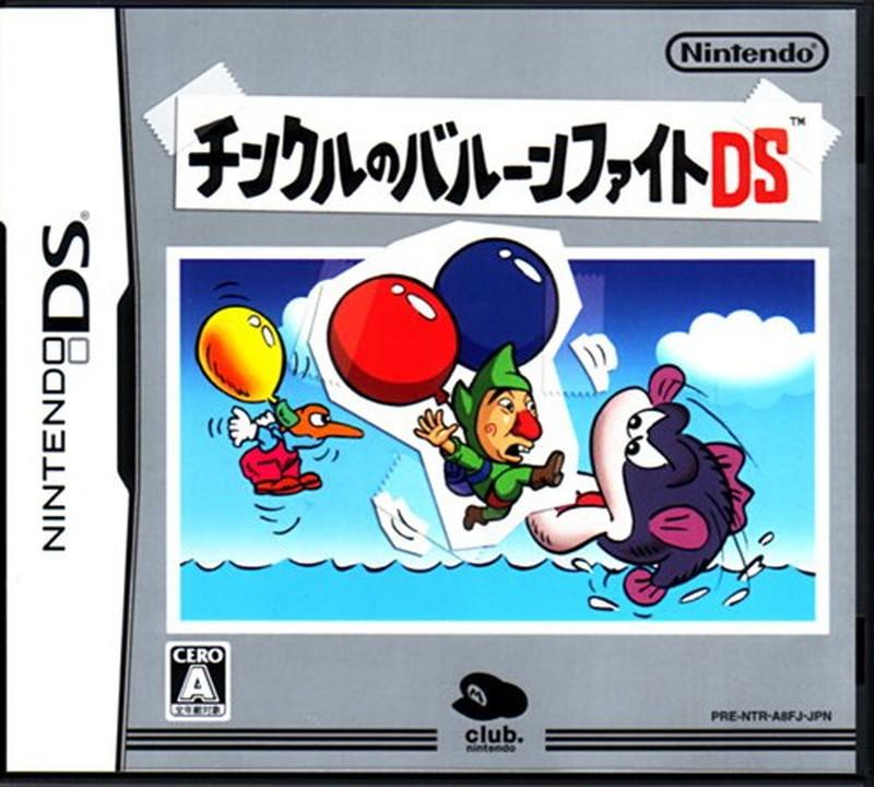 La cover del gioco rievoca le vecchie cover Famicom