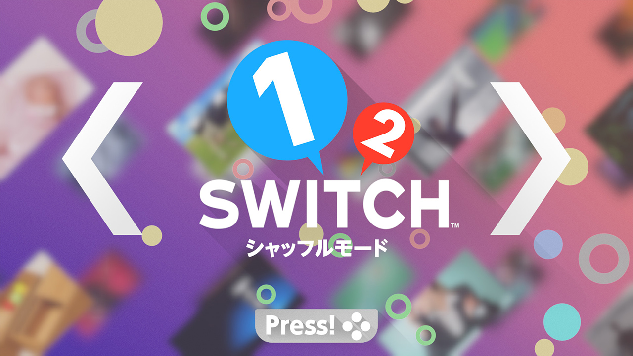 1-2 Switch modalità