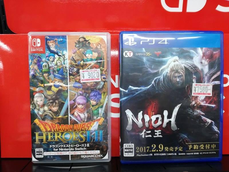 Dragon Quest Heroes costa sol... QUANTO?!?
