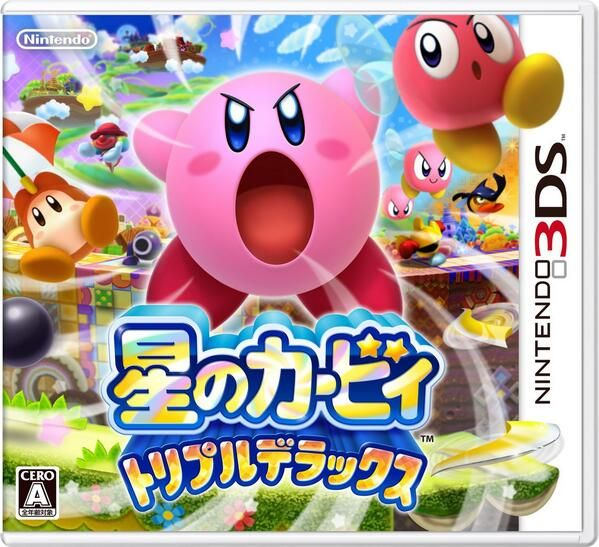 Kirby 3DS Cover
