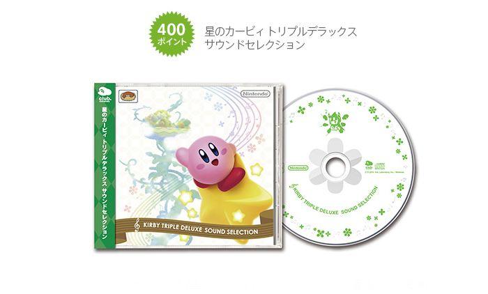 CD-Kirby