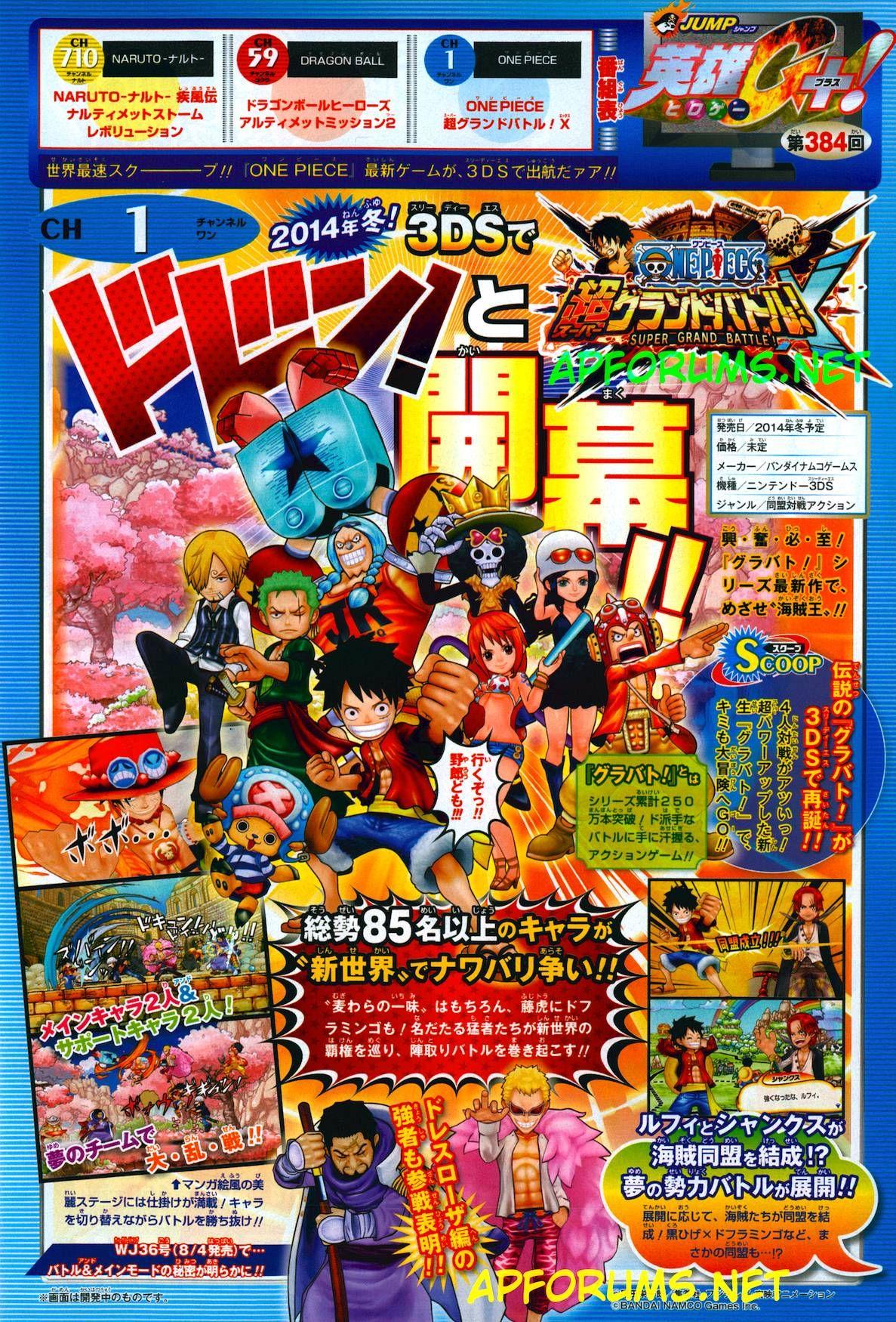 One Piece 3DS NintendOn