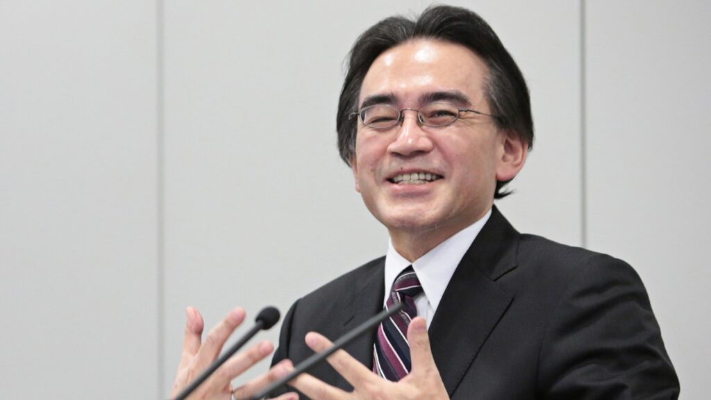 Satoru Iwata Pokémon GO