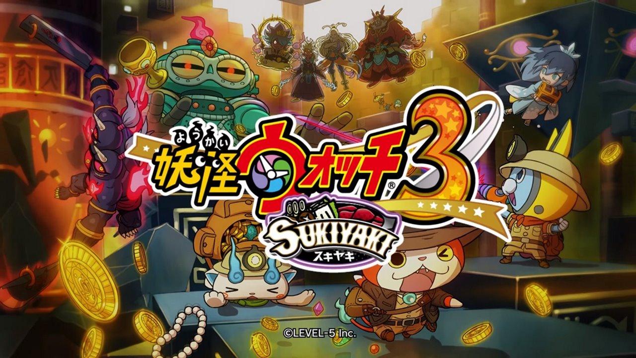 Yo kai watch 3 sukiyaki annunciato ufficialmente il for Chambre yo kai watch