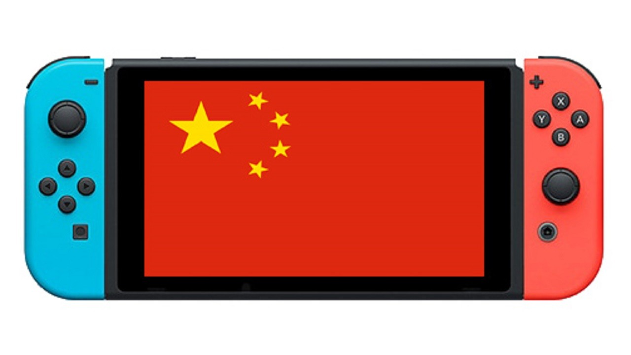 Tencent China Nintendo Switch