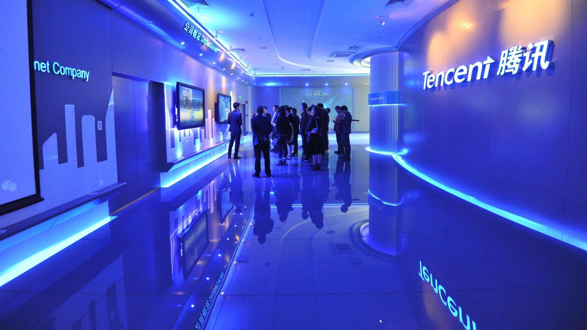 Tencent-NintendOn