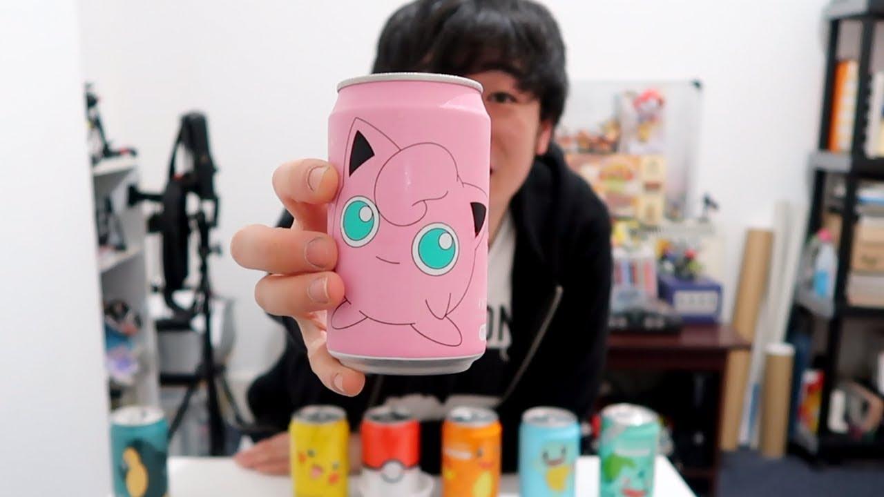 Pokémon-lattine-NintendOn