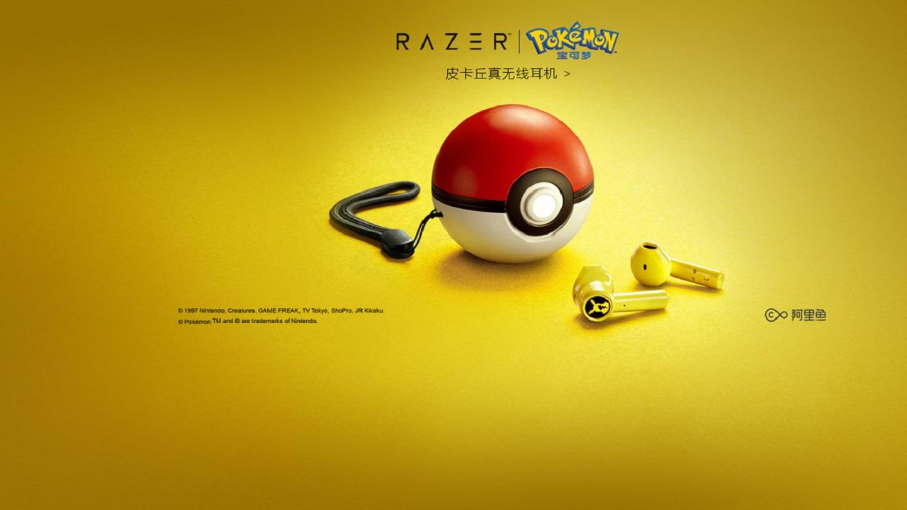 razer-pokemon-nintendon