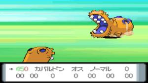 pokemon-beta-sprite-nintendon