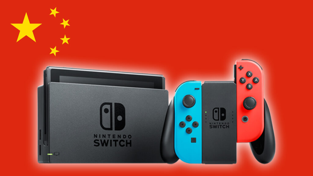 Switch-Cina-nintendon