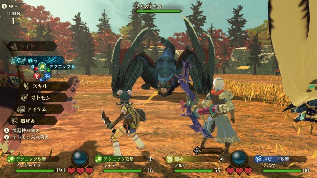 Monster-Hunter-Stories-2-Gameplay-NintendOn