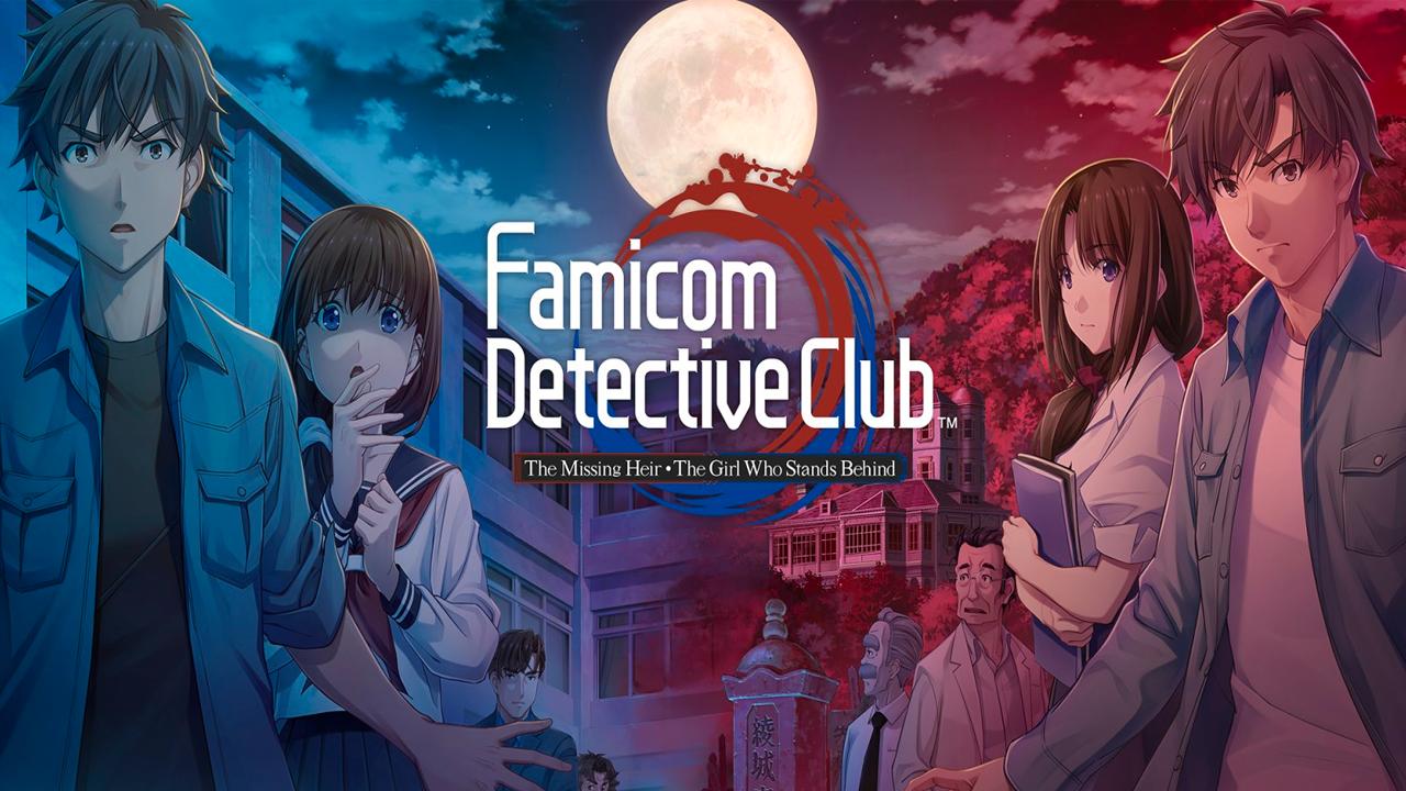Famicom-Detective-Club-NintendOn