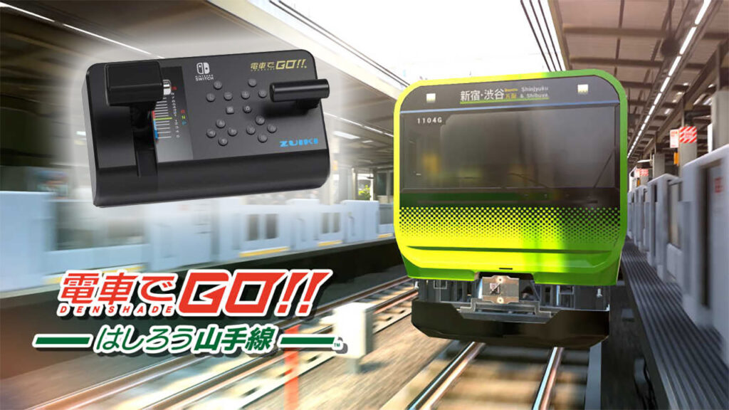 train-controller-nintendon