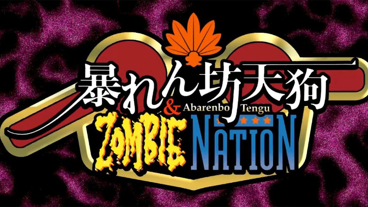 tengu-zombie-nation-nintendon